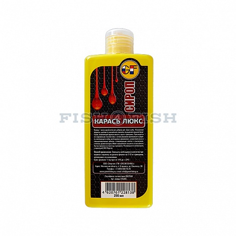 Сироп Liquid Карась Люкс 250 ml Greenfishing